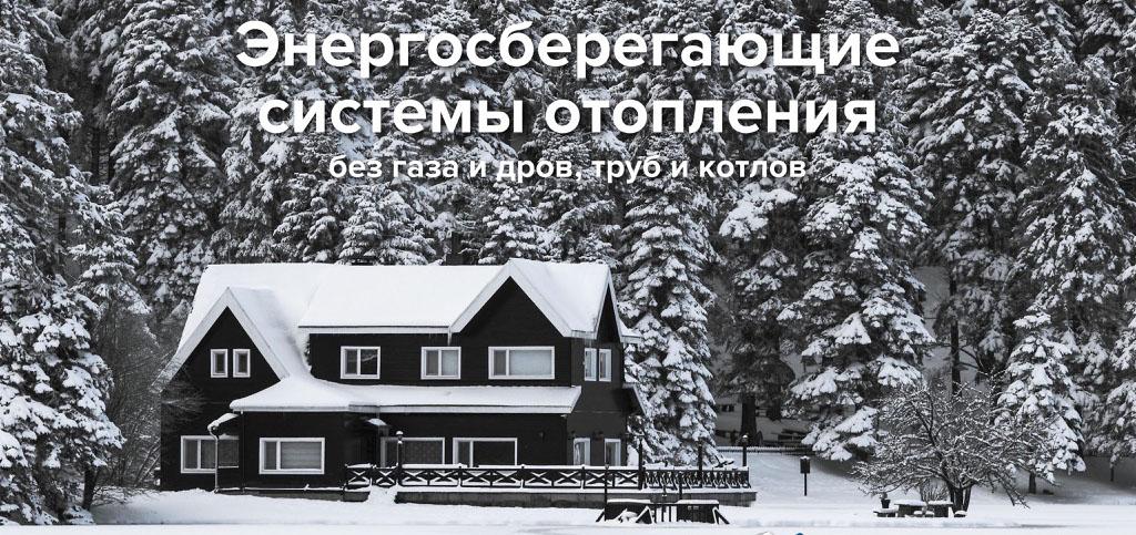 Строительство домов Нижний Тагил